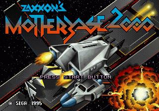 Zaxxon's Motherbase 2000 (32X)